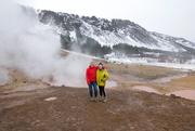 31st Mar 2019 - Icelandic Blipmeet