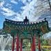 Korean garden in Paris.  by cocobella