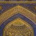 085 Inside the  Tillya -Kari Madrasah