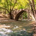 Tzelefos Bridge, Cyprus.