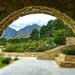 A view through the Arch