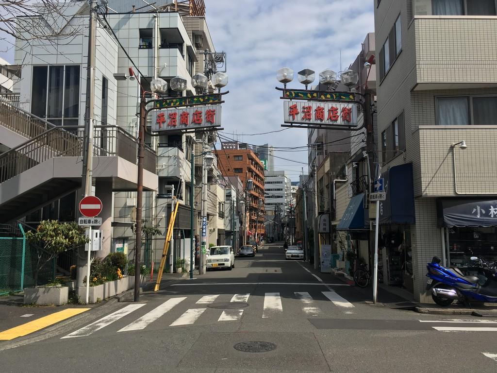 2019-04-20 Shoutengai, Yokohama by cityhillsandsea