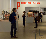 24th Jun 2019 - exhibition about soviet propaganda