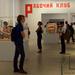 exhibition about soviet propaganda
