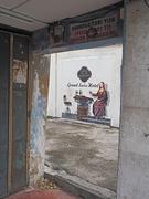 6th Oct 2019 - Wall Art