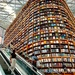 Giant bookshop