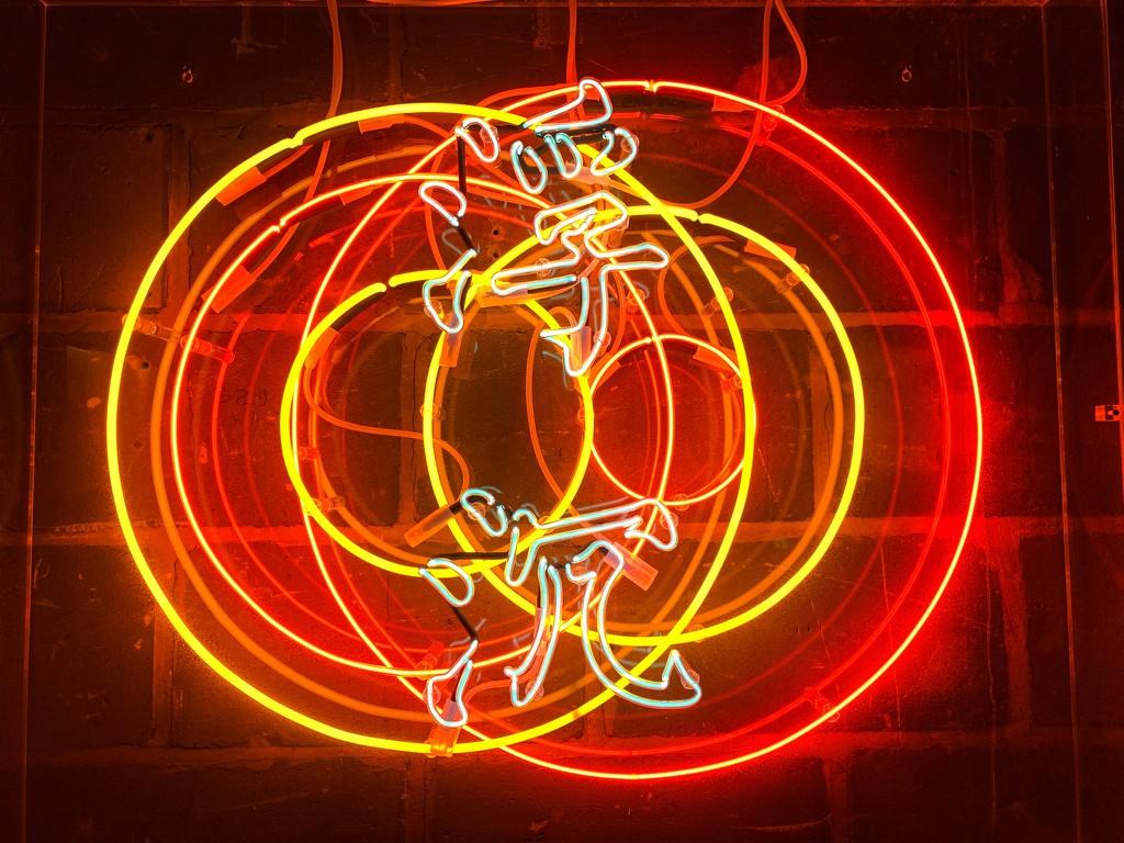 Lights.  by cocobella