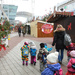 Munich Children Stroll Through Christmas Market