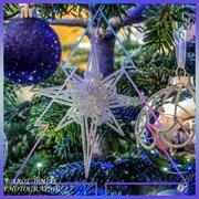 16th Dec 2019 - Christmas Baubles