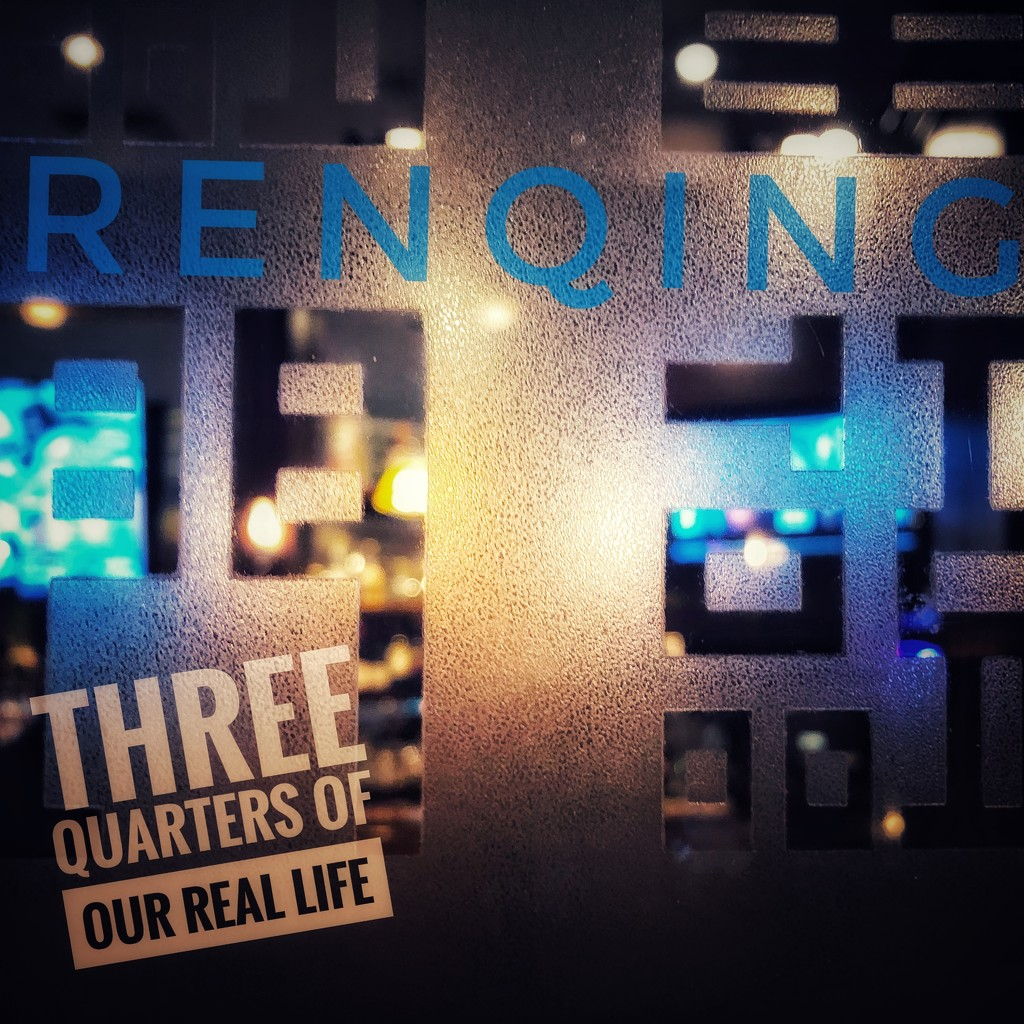 three quarters of our real life by transatlantic99