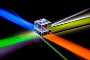 12th Jan 2020 - Prism Cube