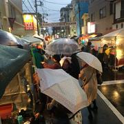 15th Jan 2020 - 2020-01-15 Boroichi Market in the rain