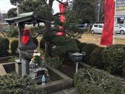 17th Jan 2020 - 2020-01-17 Fune Jizo