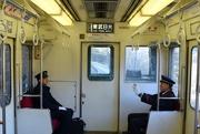 19th Jan 2020 - 2020-01-19 Two Tobu Train Types Talk