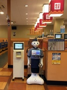 27th Jan 2020 - 2020-01-27 Hamazushi Robot Greeter