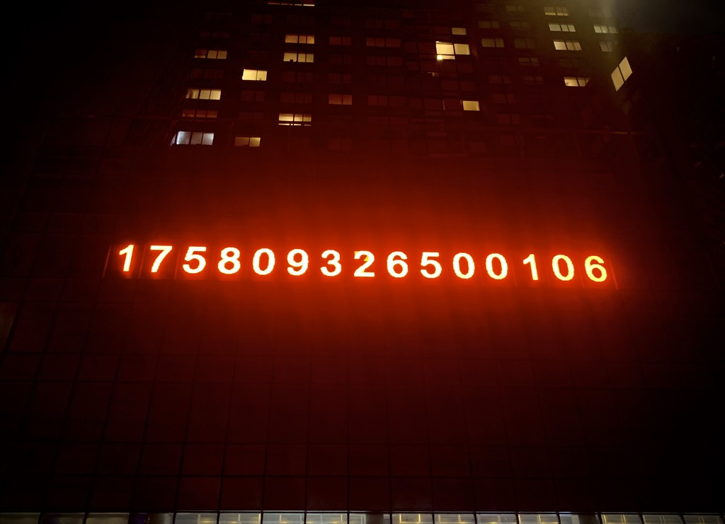 Union Square ticker  by blackmutts
