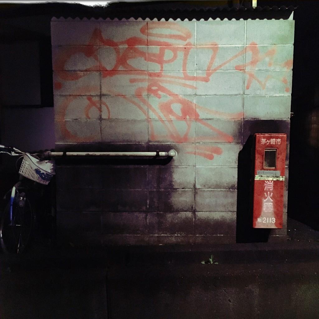 2020-02-14 D minus street art by cityhillsandsea