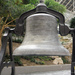Y11 0220 Bell