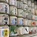 wall of saké