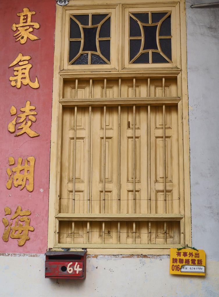 Chinese shop lot, by ianjb21