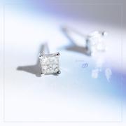 4th Mar 2020 - Diamonds for D