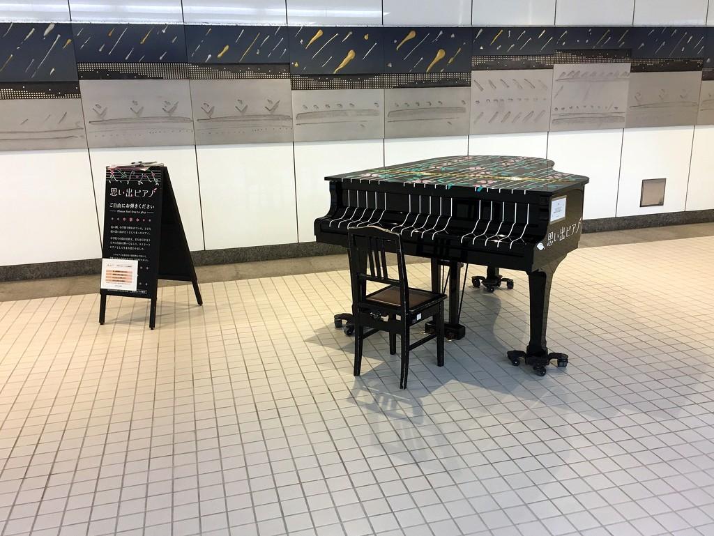 2020-03-29 Piano Solo by cityhillsandsea