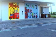 29th May 2020 - 2020-05-29 Mural at the Local Firehouse