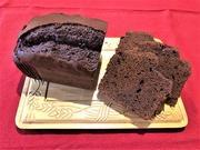 7th Nov 2020 - Today I made a Chocolate Cake....................