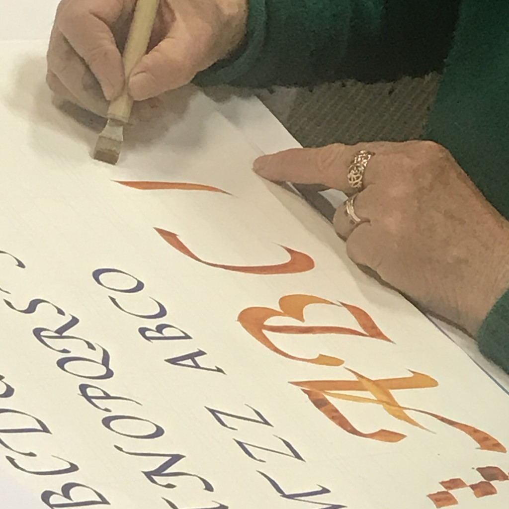 Calligraphy by carolinesdreams