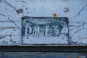 24th Nov 2020 - Building marker
