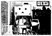 28th Oct 2020 - Danbo Travels the World