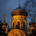 Domes of the Orthodox Church by haskar