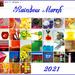 Rainbow March 2021 Calendar