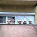 Bird-friendly balcony