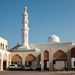 Another mosque in Mutrah