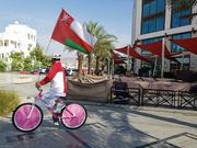 16th Jul 2021 - Mr Oman Flag