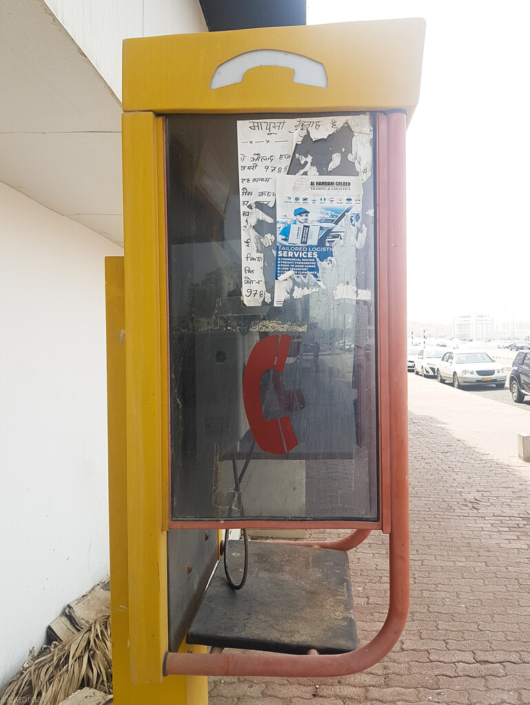 Call box by clearday