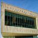 1018 - Museum of Liverpool