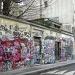 Serge Gainsbourg's home by parisouailleurs
